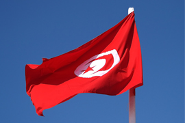 Tunisie-EM-blog